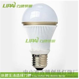 新款可调光LED白色外壳球泡  大功率球泡110V电压24V电压球泡