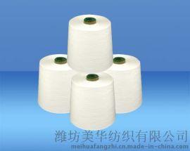 竹纤维纱线/B天然  、抑菌、防紫外性能