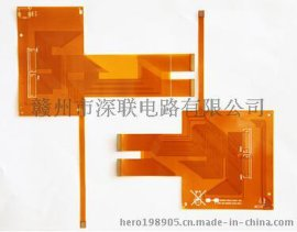音响工控fpc软板厂家赣州深联13年的专注研发制造fpc软板,柔性线路板首先厂家