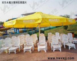 大型游乐景区户外躺椅塑料躺椅批发