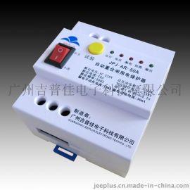 JPJ单相自动复位漏电保护器