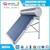 专业生产安全节能SGS认证家用太阳能热水器