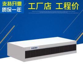 厂家批发康达卧式明装风机盘管 家用中央空调超薄静音风机盘管