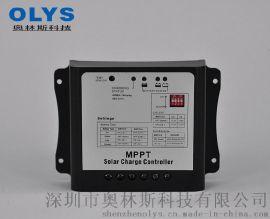 奥林斯厂家直销,MPPT智能充电太阳能充电控制器