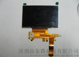 热销4.95寸OLED屏960x544柔性屏 三星OLED手机屏 超薄超轻AMS495QA04