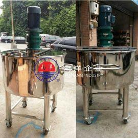 广州带推车不锈钢搅拌桶 搅拌机 混合机
