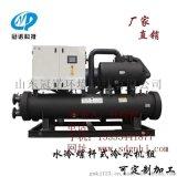 空氣能熱泵機組廠家供應