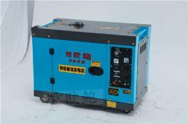 6kw静音柴油发电机尺寸,房车使用的备用电源