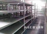 淺析輕型貨架的生產工藝-山東匯德寶倉儲設備製造有限公司