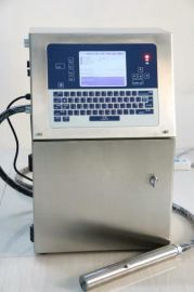 厂家直销供应PPR/UPVC/PVC管材全自动喷码机