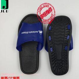 防静电拖鞋防静电PVC SPU拖鞋防静电工鞋无尘拖鞋防静电鞋