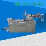 雷迈平板式铝塑泡罩包装机/胶囊药片铝塑泡罩包装机