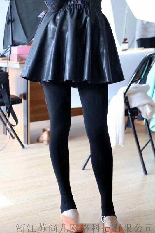 苏尚儿貂绒塑形裤2.0版加绒打底裤踩脚袜石墨烯加  加厚保暖