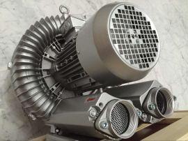 玻璃烘干机专用漩涡式鼓风机,2HB810-7AH17,5.5KW高压鼓风机