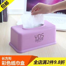 创意家用长方形抽纸盒 塑料纸巾盒家居方形纸筒 促销广告品