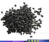 纯黑色聚丙塑料颗粒,聚丙烯PP颗粒,PP油墨丙