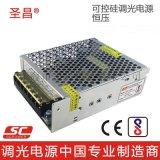 12V 24V 60W 可控硅调光电源  圣昌电子质量有保证