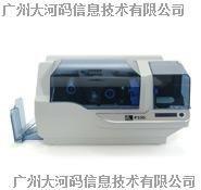 P330i 证卡打印机