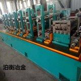 高频焊管设备操作简单全自动化生产-泊衡冶金