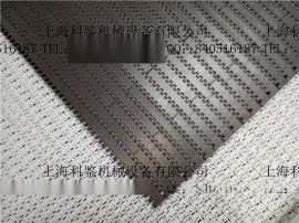 塑钢网链. 塑钢网带. 塑钢输送带