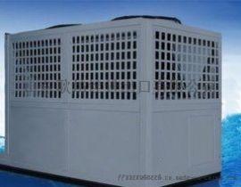 山東空氣源熱泵|臨沂空氣源熱泵|環保節能安全