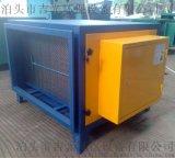 工業用油煙廢氣淨化器