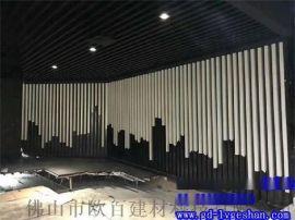 汕尾鋁方通型材 凹槽鋁型材 鋁合金凹槽管