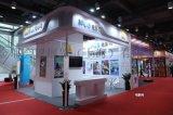2019中國·濟南國際兒童產業博覽會