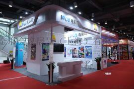 2018 青島國際兒童產業博覽會(童博會)