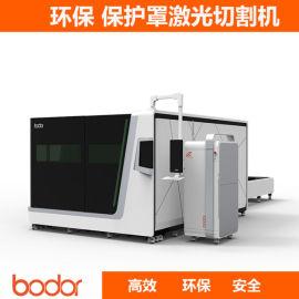济南邦德品牌厂家2000W大功率激光切割机