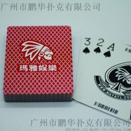 廣州條碼撲克牌定做,防僞條碼撲克廠家
