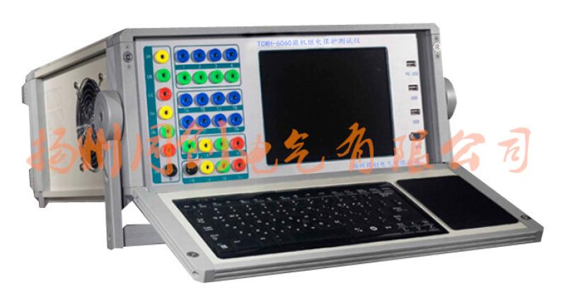 六相微機繼電保護測試儀,彩屏六相微機繼電保護測試儀