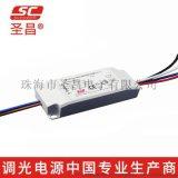 聖昌15W 12V 24V DALI信號調光LED驅動電源 100-265VAC輸入