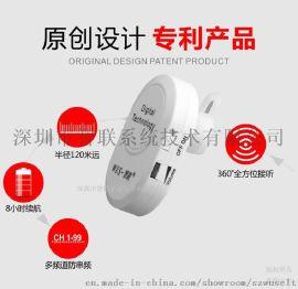 同声传译讲解器一对多,电子导游讲解器无线,导览机