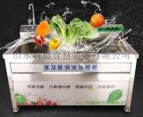 酒店用小型洗菜機 山東科恩1200