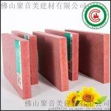 防火密度板的后续加工性能和优点