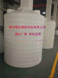 沈阳10吨耐酸碱立式储罐塑料水塔