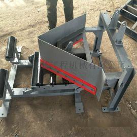 山東洗煤廠1.2米皮帶機電液犁式卸料器犁煤器