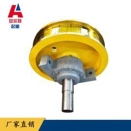 供应起重机车轮组Φ250X90行车轮多种配件定制