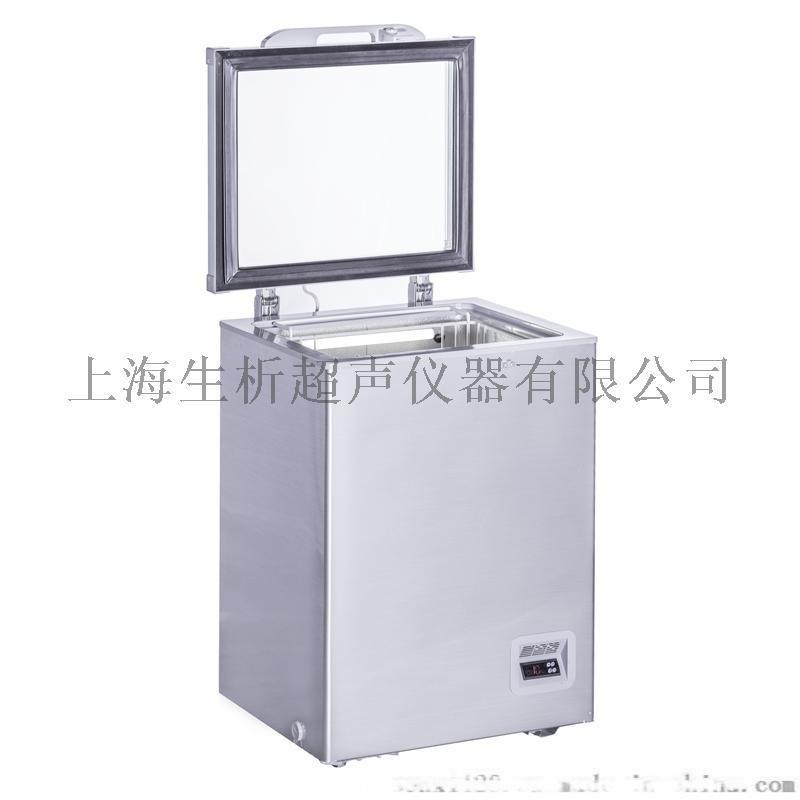 MDF-25H100中科都菱-25度臥式超低溫冰箱