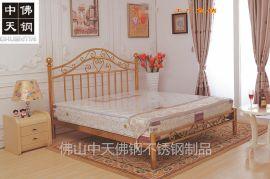 美式钛金不锈钢床 单人床1.5米 双人床1.8米 彩色不锈钢床