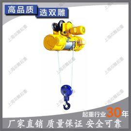 厂家直销 防爆钢丝绳电动葫芦 BCD1 三级 四级防爆 化工电动葫芦