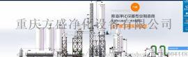 废油净化设备  采用高温方式