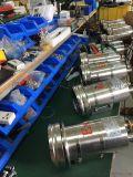 供应厂用C级防爆摄像机 IP66网络红外防爆摄像头