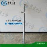广东产钢支撑厂家 新型建筑模板支撑架  可调脚手架