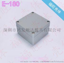 防水盒/铸铝外壳/电源铝壳