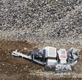 移动式破碎机的类型以及特点