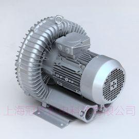 风贝克7.5kw漩涡气泵