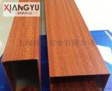 木纹铝方管80*44* 100*44 *2.0 表面氟碳喷涂/木纹转印