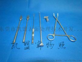 金华不锈钢酸洗钝化膏(KM0415)